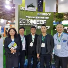 Macao International Environmental Co-operation Forum & Exhibition 2019